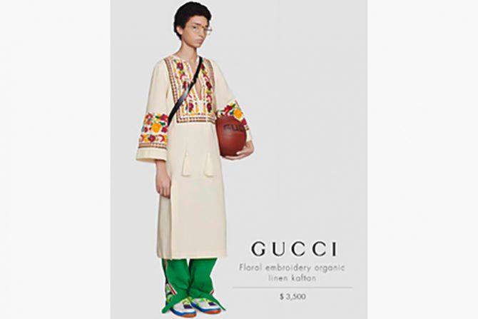 Gucci обвинили в оскорблении индийского народа
